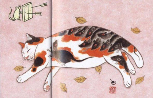 Kazuaki Horitomo Kitamura, Monmon Cats 43