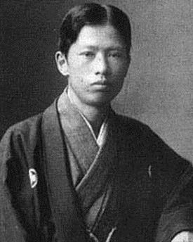 Shunso Hishida