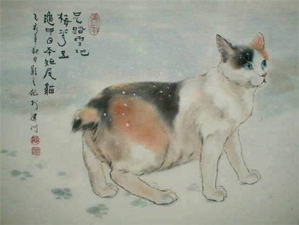 Gu Yingzhi, Japanese Bobtail cat