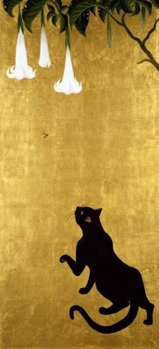 Cat and Fly, Muramasa Kudo