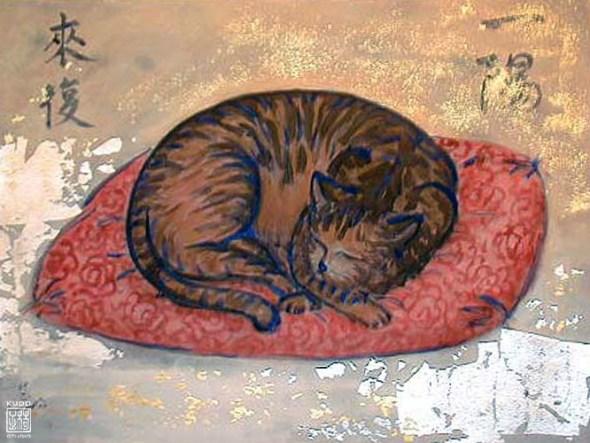 Sleeping Cat, Muramasa Kudo