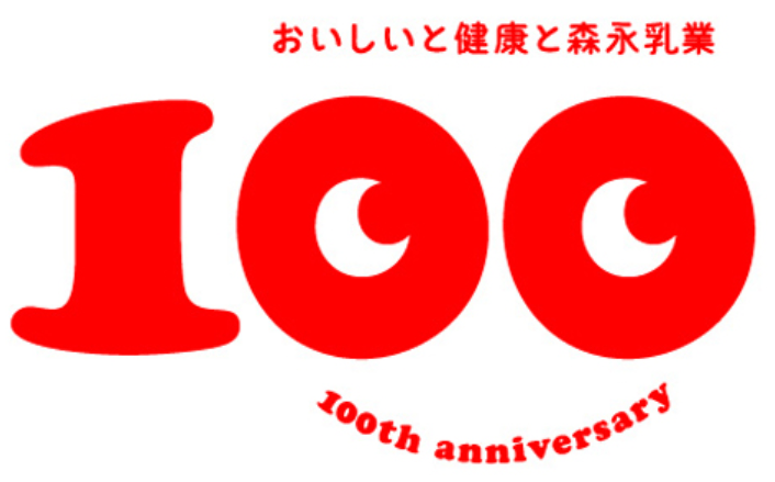 morinaga-milk-100th