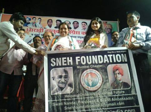 Swati Nand during the inaugration of SNEH foundation in Mumbai