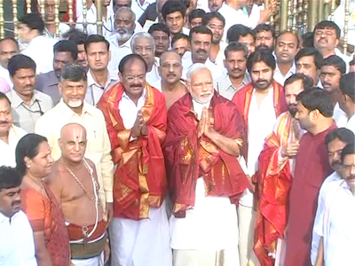 Narendra Modi at Tirumala Temple