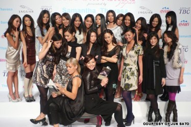 Ines Ligron with Kurara Chibana and Miss Universe Japan 2008 Finalists
