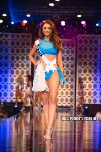 Illinois Megan Riesner