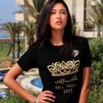 Fatima El Horre will represent Morocco at Miss World 2015