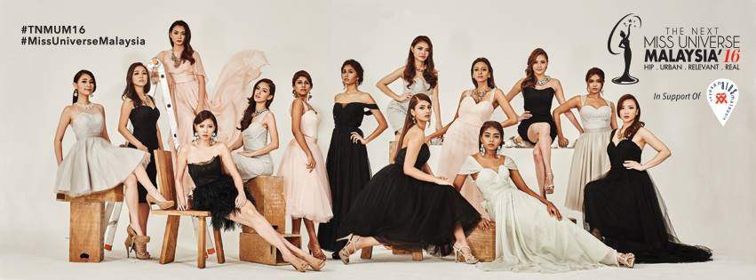 Miss Universe Malaysia 2016 Contestants winner of this pageant represents Malaysia at Miss Universe 2016