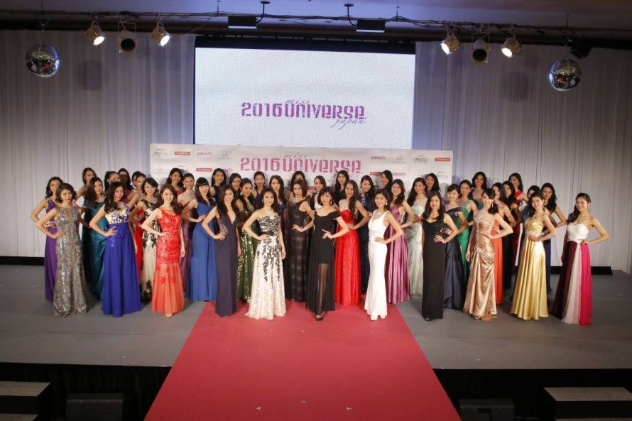 Meet the contestants of Miss Universe Japan 2016