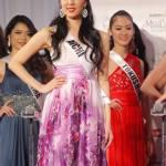 Chihiro Okamoto is representing Aichi at Miss Universe Japan 2016
