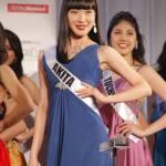 Emi Ozaki is representing Akita at Miss Universe Japan 2016