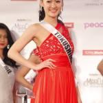 Kaori Arike is representing Tokushima at Miss Universe Japan 2016