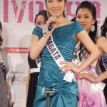 Saki Sunaga is representing Yamagata at Miss Universe japan 2016