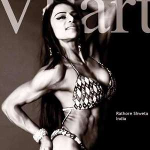 Shweta Rathore