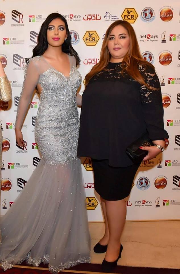 Riem El Kadiri of Morocco is Miss Teen International 2016