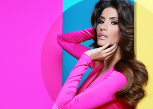 Sarahim Sariht Dávila Hernández from Cojedesis one of the Miss Venezuela 2016 Contestants
