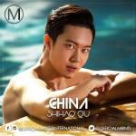 Haodong Lan is representing China at Mister International