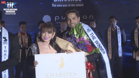 Pankaj Ahlawat from India wins Mister National Universe 2017
