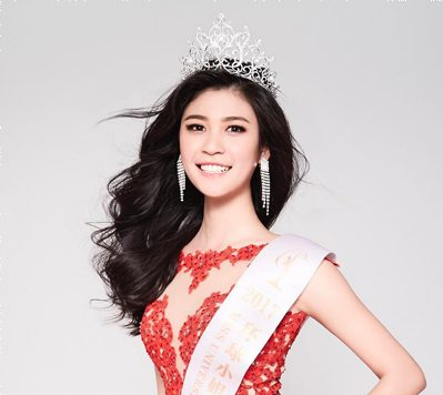 Qin Meisu crowned as Miss Universe China 2018
