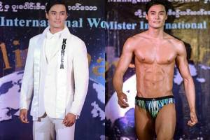 Seung Hwan Lee from Korea wins Mister International 2017