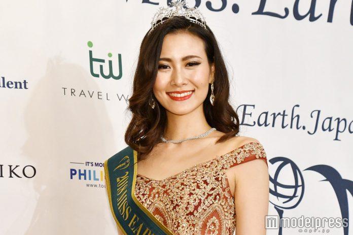 Mio Tanaka crowned Miss Earth Japan 2018