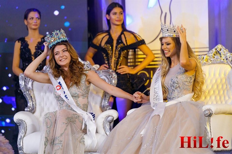 Miss Bulgaria 2019 Winners