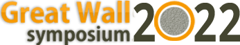 The Greatwall-symposium
