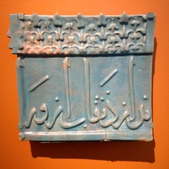 Tile with Inscription, 12th century