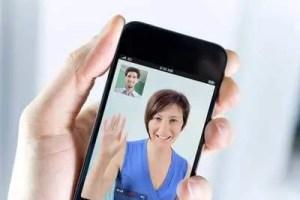 Coronavirus Affects Equine Recruitment - Skype Job Interview