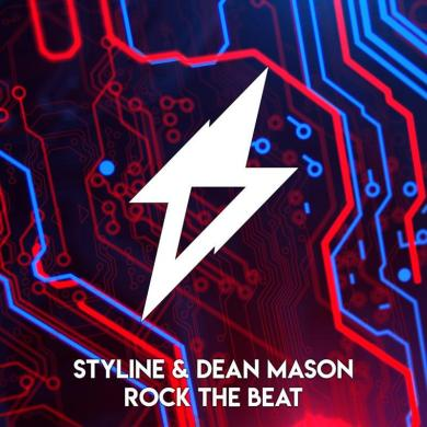 Styline Dean Mason Rock that Beat The Power House Miami