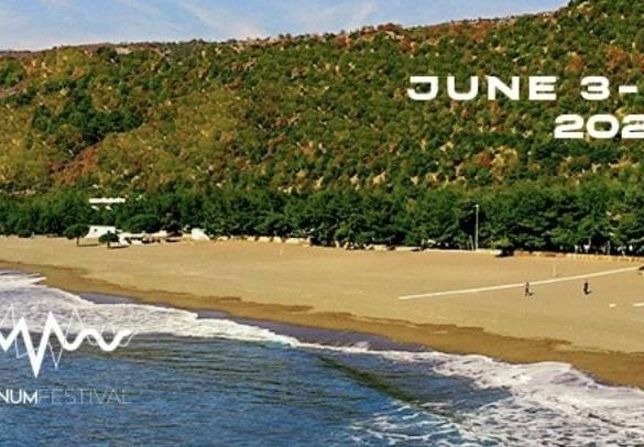 Unum Festival beach