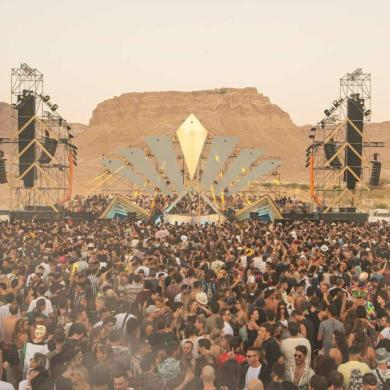 Day Zero Masada - Dwellers of the Dead Sea Returns with Damian Lazarus