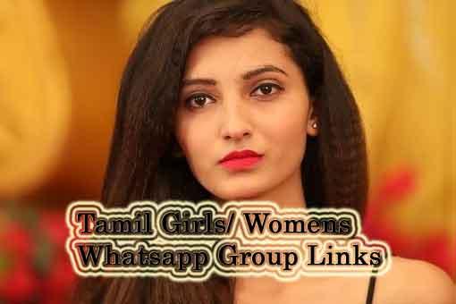 தமிழ் பெண்கள் Whatsapp Group
