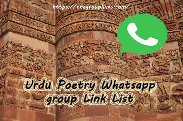 Urdu Poetry Whatsapp group