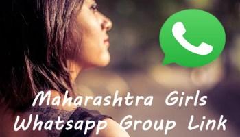 Whatsapp yang no girl 500+ Best