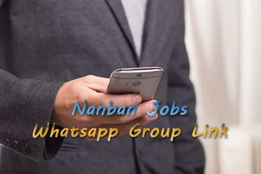 Nanban jobs whatsapp group