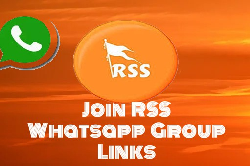 RSS Whatsapp Group Link