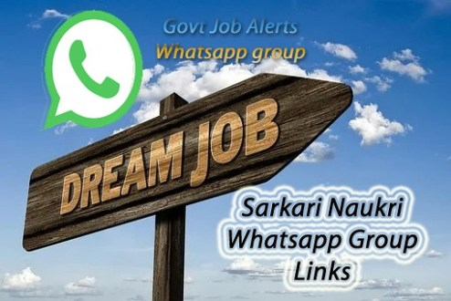 Sarkari Naukri Whatsapp Group link