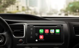 iOS 8.3_CarPlay