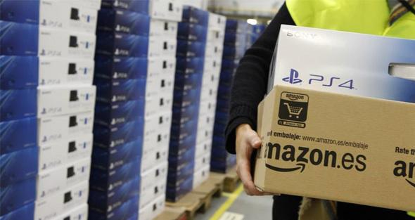 Amazon Premium Day interior