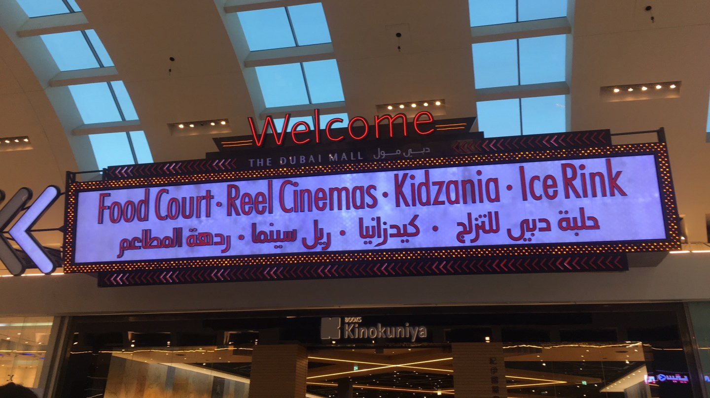 Dubai Mall – top 10 (non-shopping related!) things to see and do