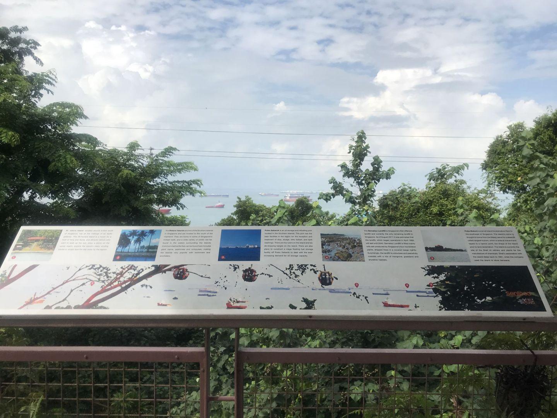 Mount-Imbiah-views