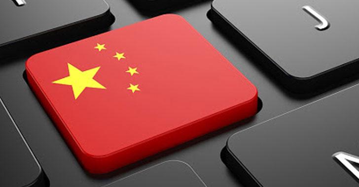 चीन भेद्यता प्रकटीकरण कार्यक्रम