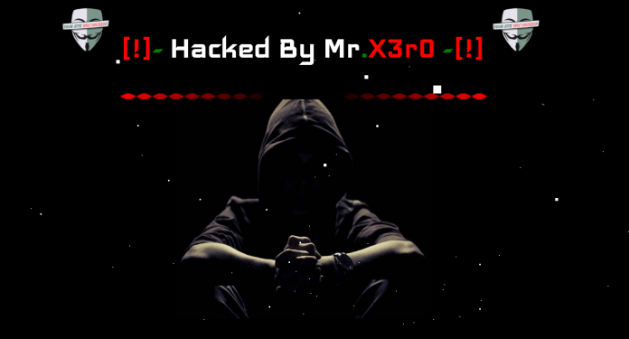 Department of Science And Technology, Government of India Website Hacked