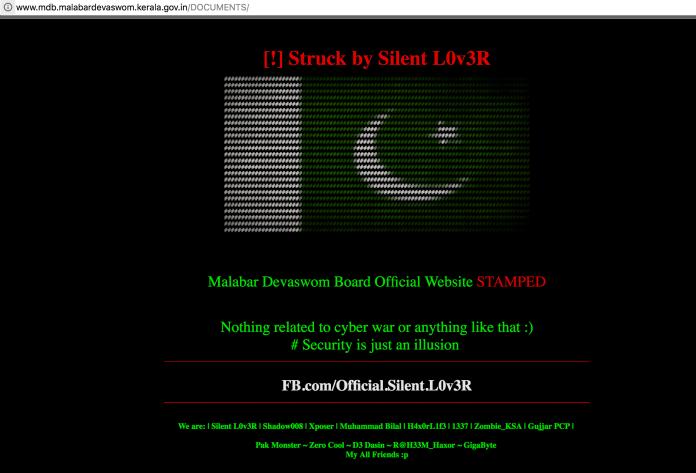 Malabar Devaswom Board Website Has Been Hacked By Pakistani Hackers