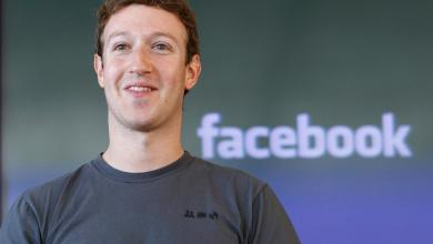 Photo of Mark Zuckerberg: We will talk only in chat