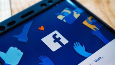 Photo of Top 5 Facebook Messenger Hacking App in 2020