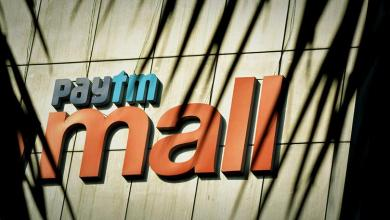 Paytm Mall suffers data breach as hackers gain 'Unrestricted Access' into database