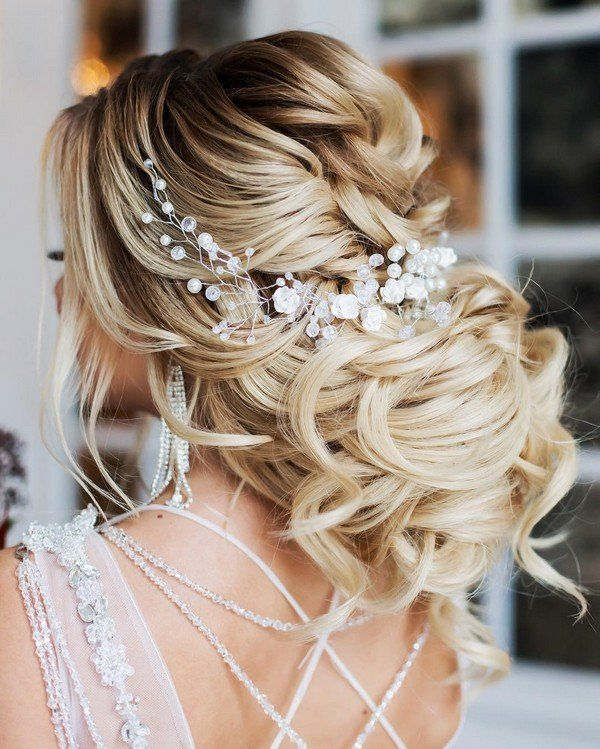 Wedding Hairstyles For Long Hair: Wedding Hairstyles For Long Hair, Bridal Updos For Long