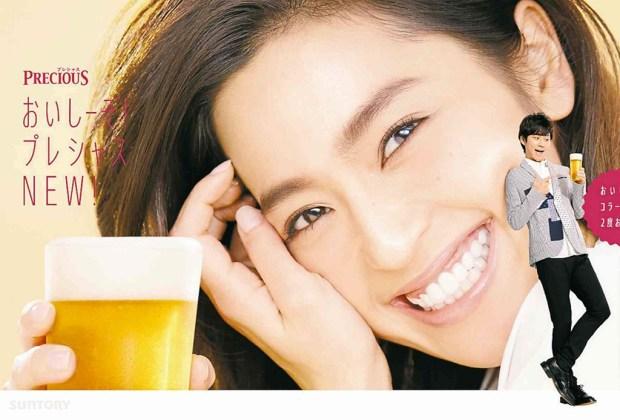 Ya existe una cerveza que te hace más joven - cerveza-precious-1024x694